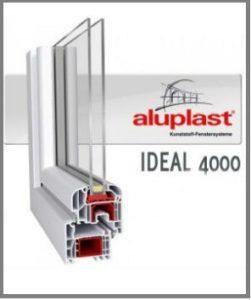 Купить немецкие окна и двери aluplast